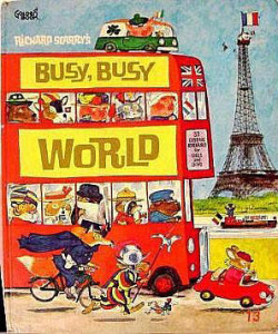 busy world