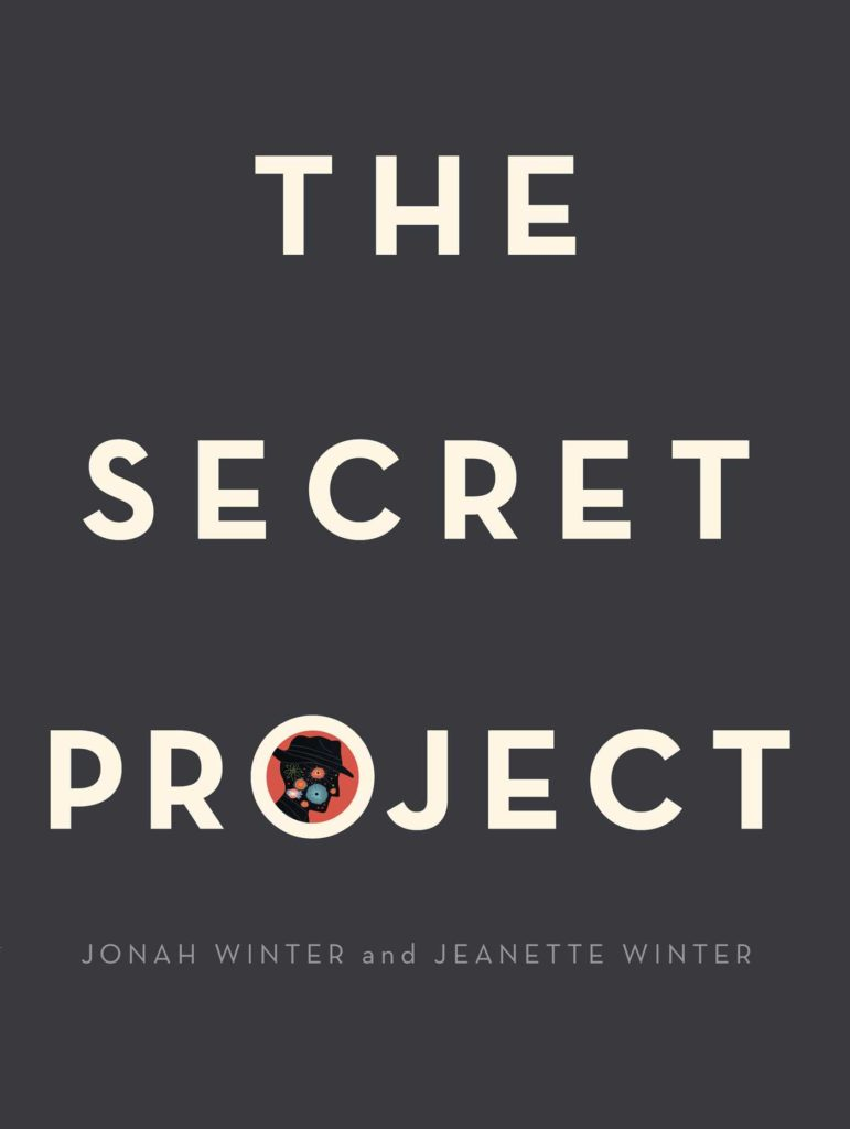 the-secret-project-9781481469135_hr
